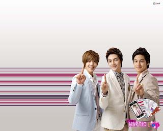 Kim Bum Wallpaper