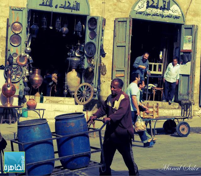 إستفتاحة صباح - منال صقر - الحياة في القاهرة