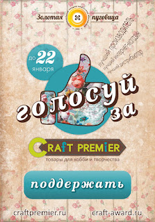 http://craft-award.ru/nominant/kompaniya-craft-premier/