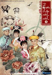Xem Phim Tân Hoàn Châu Cách Cách - New My Fair Princess
