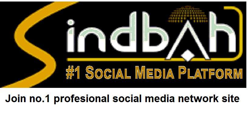 sindbah.com