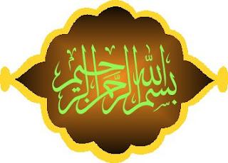 Koleksi Gambar Tulisan Kaligrafi Download Gratis | Genuardis Portal
