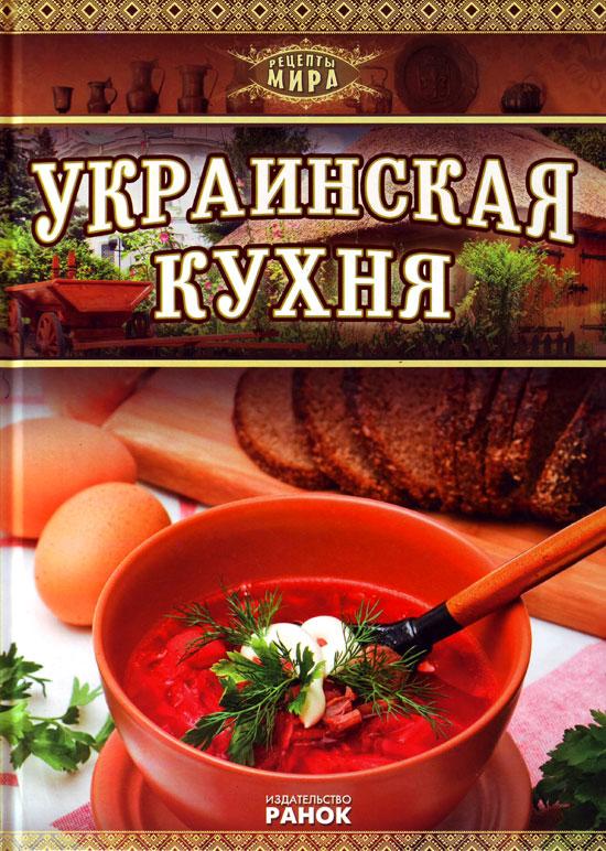 ukrayna-yemekleri-resimleri