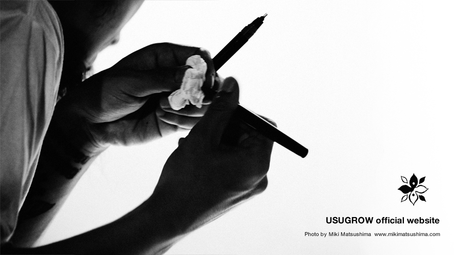 USUGROW Official Website