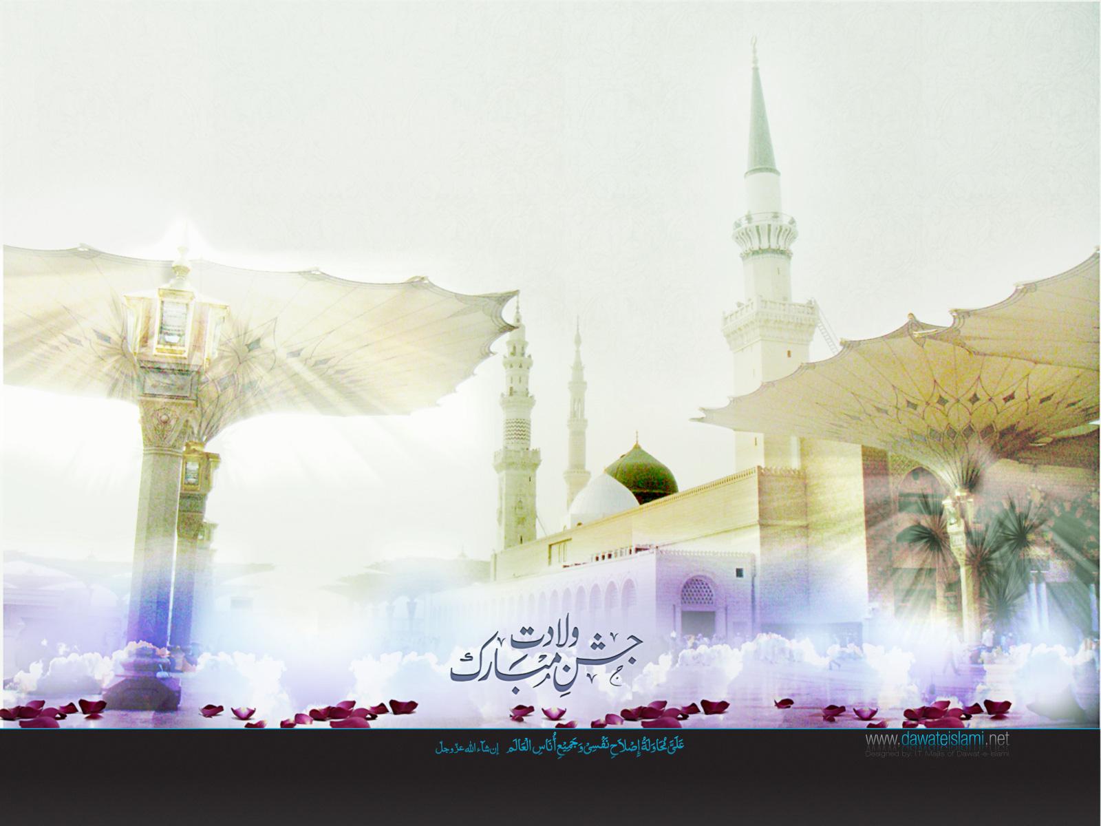 Jashn e Eid Milad un Nabi Wallpapers