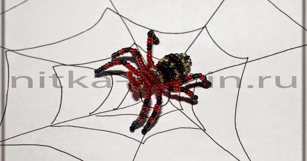 Как сделать паука из проволоки фото 847