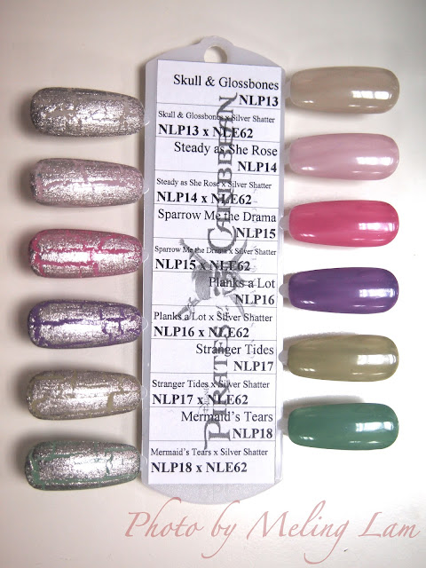 o.p.i. opi pirates of carribean collection silver shatter 銀裂甲 裂甲
