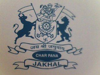 Rana rajput logo