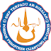 Emblem of STAR  |SMP Terpadu Ar-Risalah Ciamis|