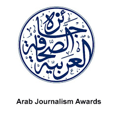 arab journalism award
