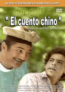 Un Cuento Chino (2007)