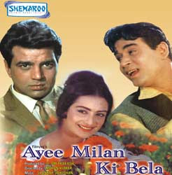 Ayee Milan Ki Bela 1964 Hindi Movie Watch Online