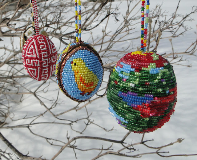 Beaded Easter Eggs from Lviv, West Ukraine