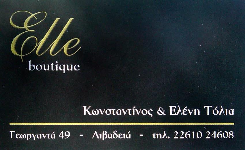 . ELLE BOUTIQUE