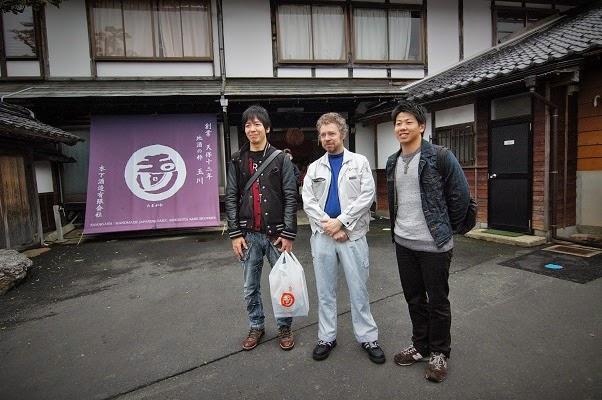 すばらしい日本酒を知り、酒文化...