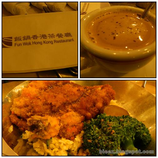 fun wok hong kong restaurant