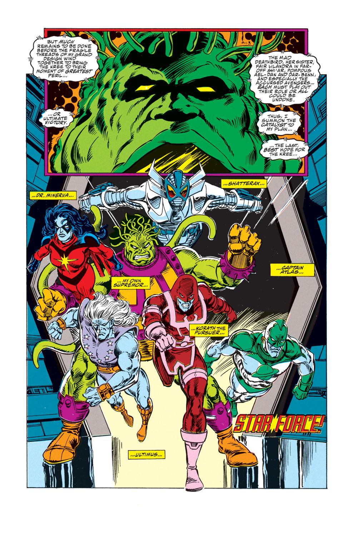 Captain America (1968) Issue #399e #342 - English 7