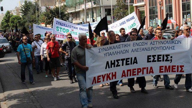 Ψήφισμα συμπαράστασης Αστυνομικών Αλεξανδρούπολης για την απεργιακή συγκέντρωση από ΓΣΣΕ - ΑΔΕΔΥ