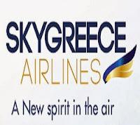 www.skygreece.com