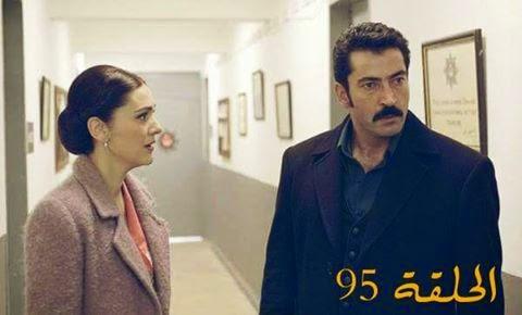 مسلسل القبضاي الجزء 3 Karadayı الحلقة 20 مترجمة