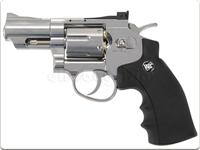Jual Wingun Revolver 2.5 Inch