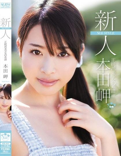 郵購日本AV DVD