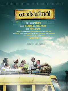 Ordinary (2012 - movie_langauge) - Kunchacko Boban, Biju Menon, Salim Kumar, Suraj Venjaramoodu, Nedumudi Venu, Babu Raj, Sreetha, Ann Augustine, Sobha Mohan, Ambika Mohan