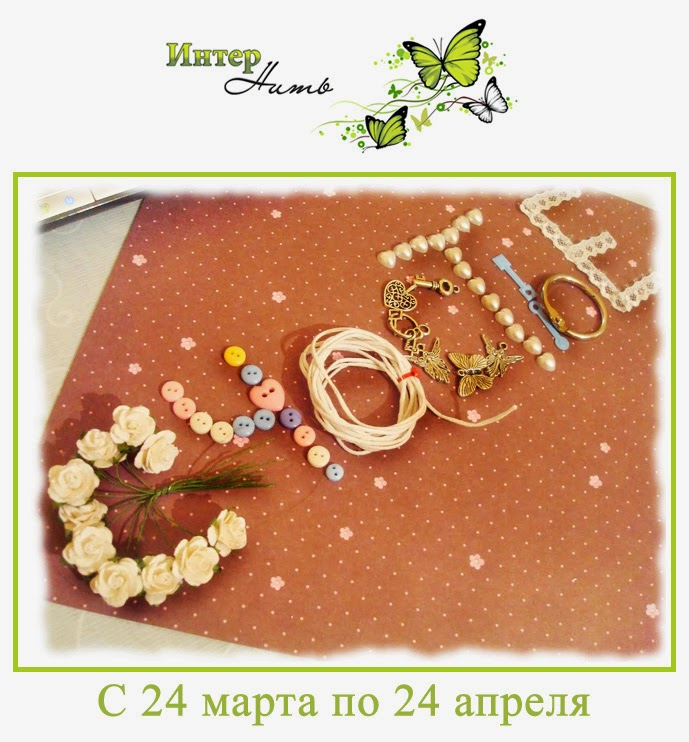 http://internitka.blogspot.ru/2014/03/blog-post.html