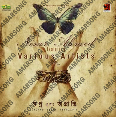 Shopno Ebong Aupraapti - Nisar Ahmed Ft VA [Eid Album 2011]