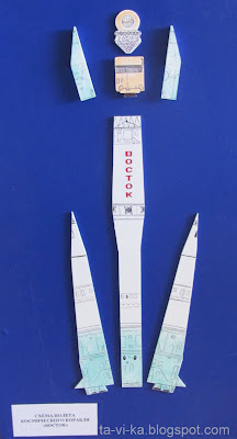 макет космического корабля Восток