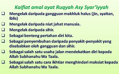 Ruqyah Asy Syar'iyyah