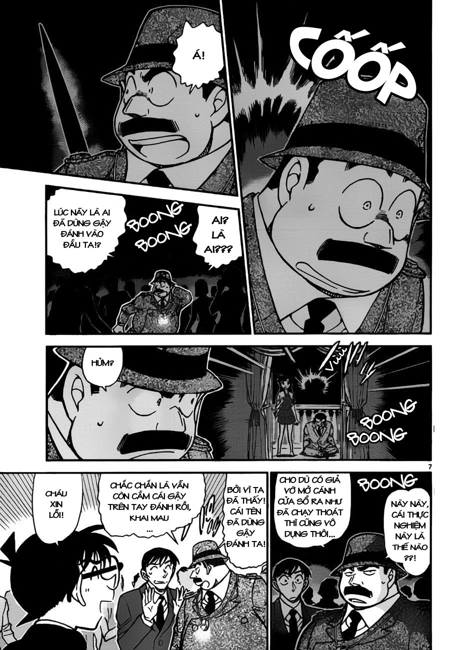Detective Conan - Thám Tử Lừng Danh Conan chap 764 page 8 - IZTruyenTranh.com