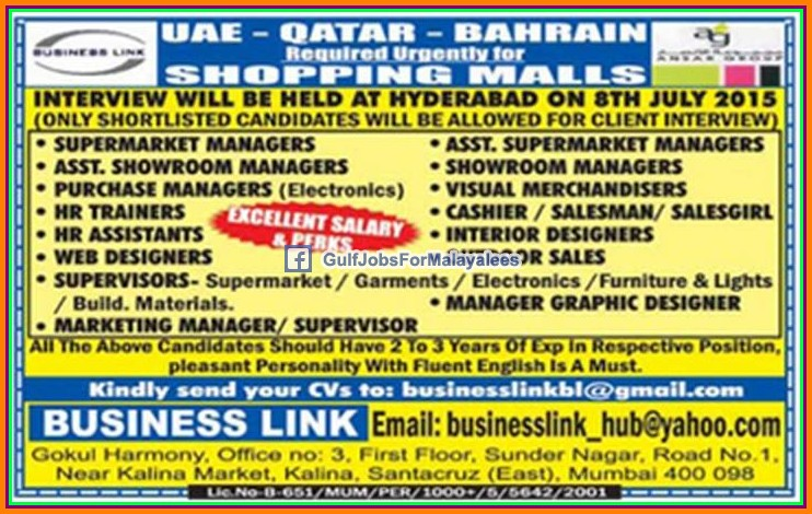UAE Qatar Bahrain Job Vacancies