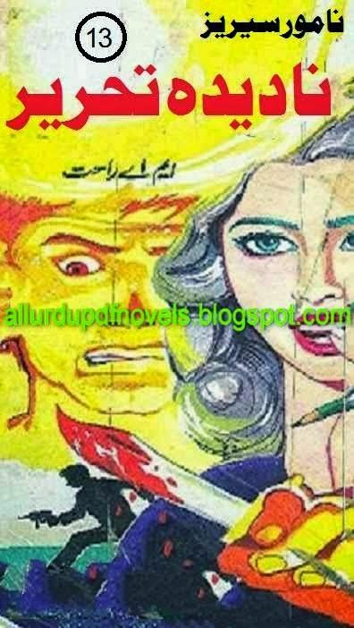 Nadeeda Tehreer Part 13 Namwar Series M A Rahat