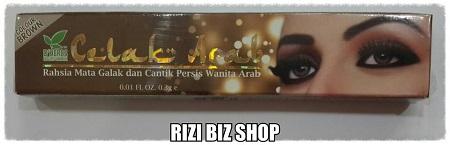 http://2.bp.blogspot.com/-bIRMGW4q35A/UY3MV9TjciI/AAAAAAAAGy4/iyxuAv_c2xI/s1600/c.arab.brown.jpg