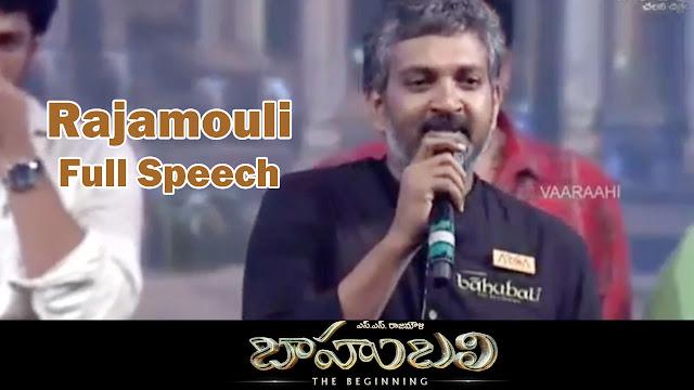SS Rajamouli Full Speech - Baahubali Audio Launch | Prabhas | Rana Daggubati