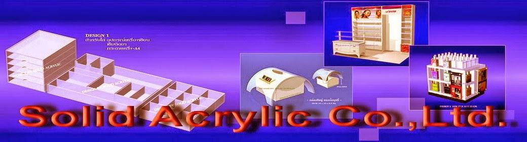 อะคริลิค,acrylic,อะคริลิคราคาถูก,แปรรูปอะคริลิค