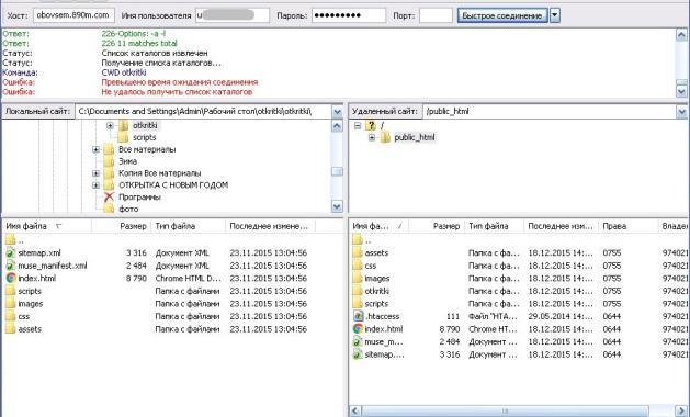 Бесплатный хостинг для ваших файлов как сделать шаблон сайта в фотошопе видео