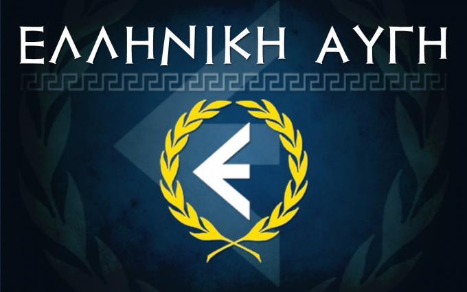 Τ.Ο. Νοτίων Προαστίων: Τοπική αυτοδιοίκηση και ο Κοινοτισμός των Ελλήνων