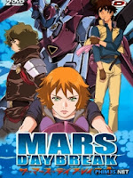 Kenran Butou Sai: The Mars Daybreak