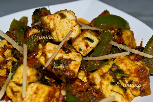 easy recipe to cook kadai paneer at home