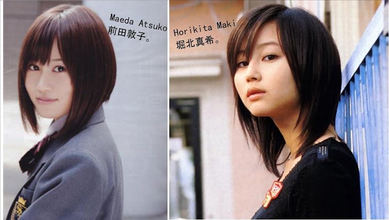 Horikita Maki ~ 堀北真希 ~ Maeda Atsuko ~ 前田敦子