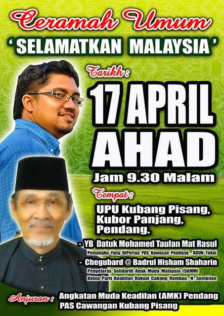 """Poster Ceramah """"Selamatkan Malaysia"""" dari Pendunkclanz.Inc Untuk Edaran Segera !!"""