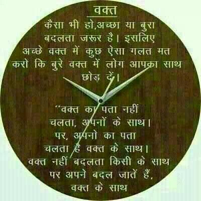 write short essay mahatma gandhi