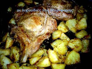 Μπριζόλες χοιρινές μαρινάτες στο φούρνο με πατάτες!!!!!