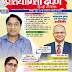 Pratiyogita Darpan september 2015 in  Hindi Pdf free Download