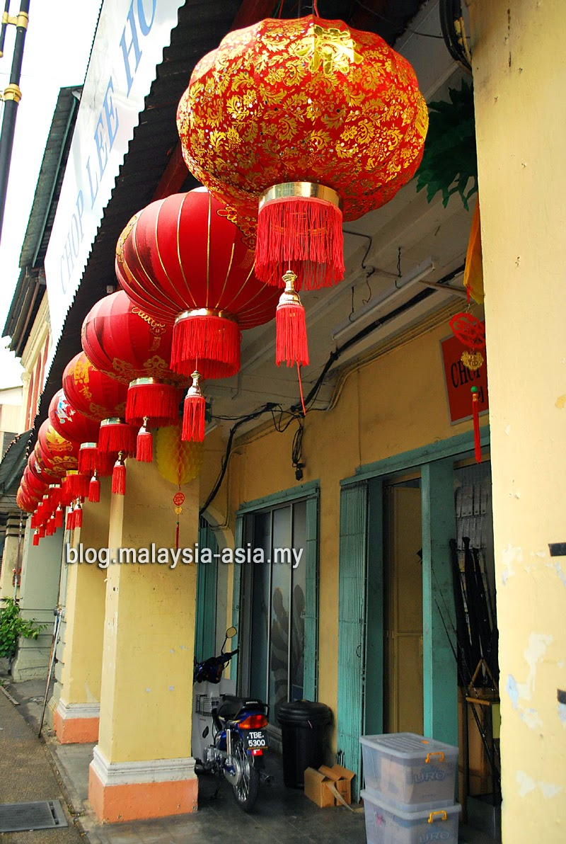 Terengganu China town