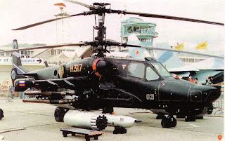 вертолет варфейс