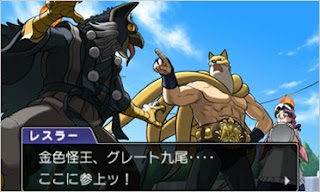 phoenix wright ace attorney dual destinies screen 11 Phoenix Wright: Ace Attorney   Dual Destinies (3DS)   Screenshots