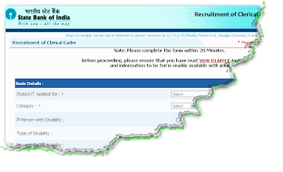 SBI Clerk Recruitment 2012 Online form.png